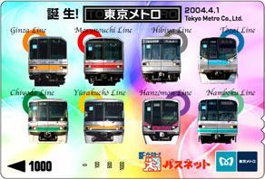 2004-16_1.jpg
