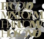 PFCD10-pform2.jpg