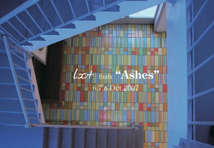 Ashes_2